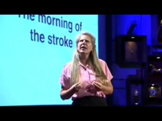 Ученый-нейрофизиолог Джил Боулт Тейлор о мозге