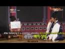 Shinhwa Broadcast ep25 [FULL][ENG SUB]